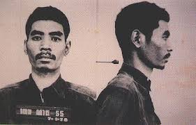 Foto archivo prisión Toul Sleng