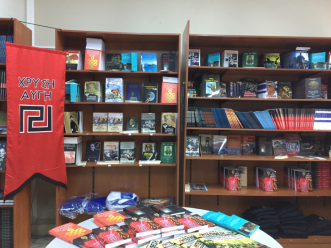 Inside one of their Athens headquarters, they sell books written by their own members, as well as some written by Stalin and Spanish general, José Antonio Primo de Rivera, founder of the Spanish fascist party, the Spanish Falange. Photo: Marisa López